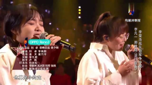 李荣浩学员唱的歌有多温婉,连庾澄庆也侧耳倾听