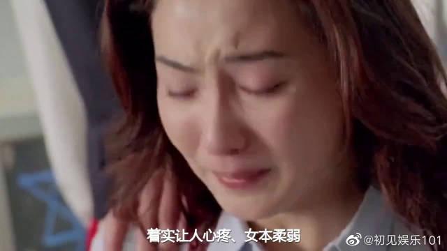 张柏芝这次终于找到真爱了,谢霆锋请你不要再去打扰她