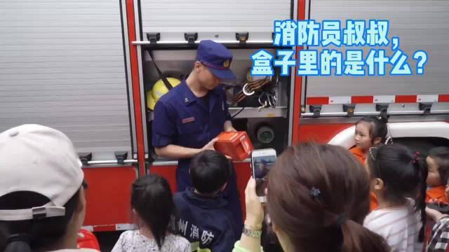 蓝朋友教你认识消防器材