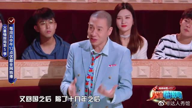 """二手玫瑰舞台服装大曝光,火星特工惊艳亮相""""梁龙大秀"""""""
