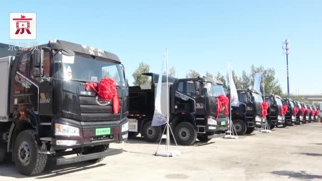 """北京沥青料运输作业逐步实现""""绿色""""转型"""