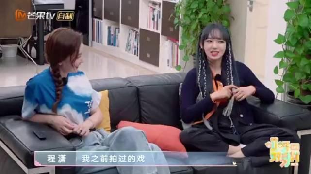 中程潇给张萌看自己以前的影视作品《天醒之路》……