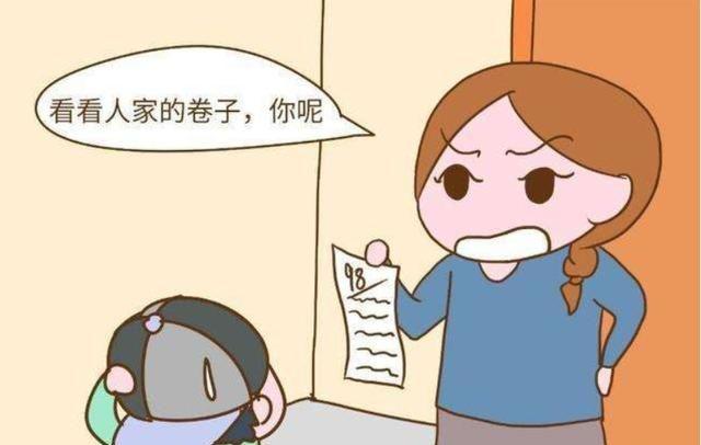 """育儿专家李玫瑾:父母在孩子十二岁之后,说的都是""""垃圾话"""""""