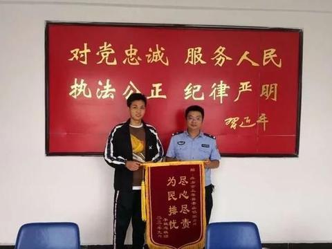 萍乡一小区发生多起被盗案件,追回一大批赃款赃物!