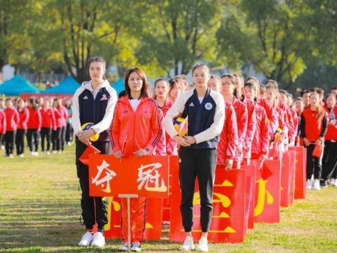 中国女排江苏双子星,助阵母校运动会!新赛季肩负联赛4强重任