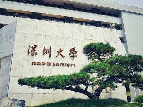 """最新世界大学排名,深圳""""双子星""""耀眼,新一轮""""双一流""""在望"""