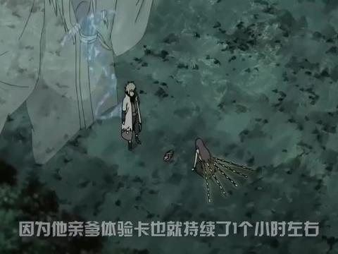 火影:团藏火影体验了7天,卡卡西须佐体验了2小时,他最倒霉