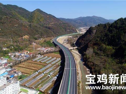 宝鸡太凤高速公路即将建成通车 详细介绍看这里