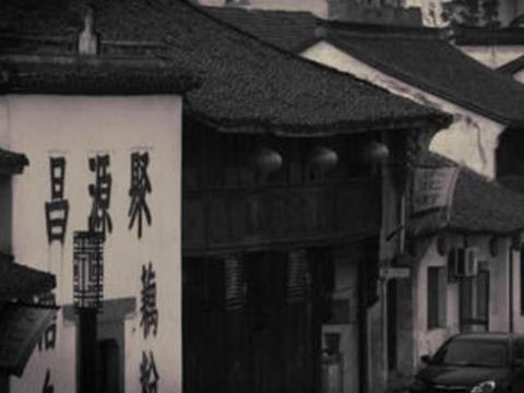 浙江憋屈的古镇,曾是江南十大名镇之首,现在游玩免费也无人问津