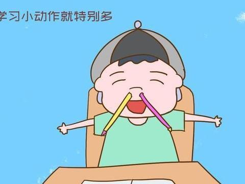 """孩子学习小动作多,易分心?""""鸡尾酒效应"""":教你培养高度专注"""
