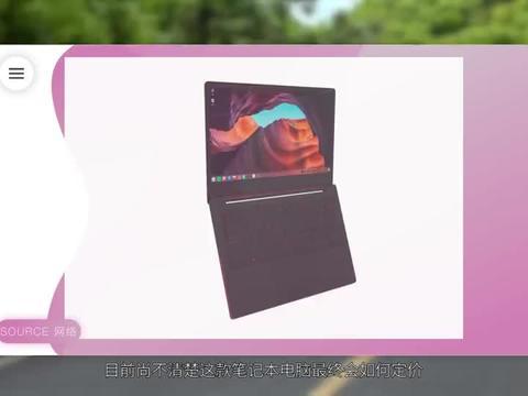 龙芯3A4000处理器加持,比亚迪发布一款独显笔记本电脑