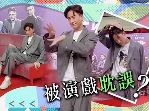 马国明学跳广场舞,模仿大妈动作超搞笑,汤洛雯知道吗?