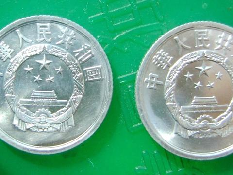 1分硬币值钱吗?古玩店老板:这年份的不低于3800元!