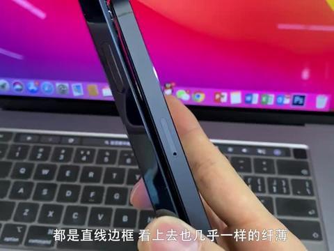 海蓝色iPhone12 Pro开箱 对比iPhone5  文艺复兴了