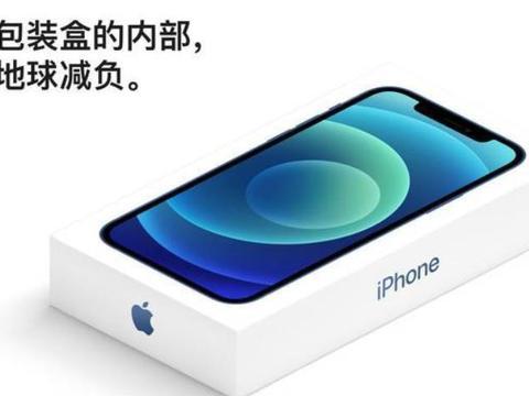5nm芯片,再配上7nm高通基带,iPhone12信号稳了?