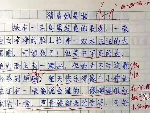 """三年级学霸在习作中写出了""""印刷体"""",严谨规范,老师都羡慕不已"""