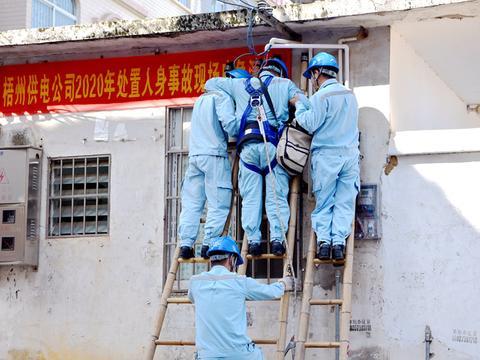 南方电网广西新电力梧州公司成功举办处置人身事故现场应急演练