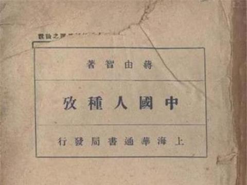 殷墟考古发现黑人和白人头骨,专家研究后感慨:非中华古文明