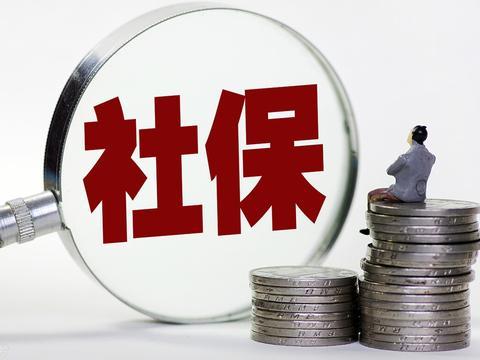 退休时的工龄,包括视同缴费年限和实际缴费年限都是怎样认定的