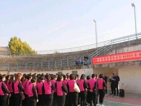 河南省鄢陵县市场监管局举办2020年职工运动会