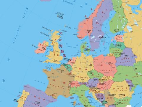 """欧洲最大的岛屿""""大不列颠岛"""",面积大约是我国台湾岛的六倍"""