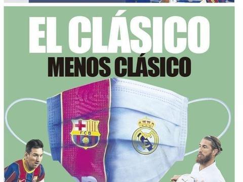 西甲联赛第七轮巴塞罗那将在主场迎战皇家马德里