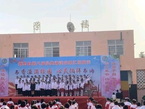 新野县这所学校的千名学生演绎经典诵读