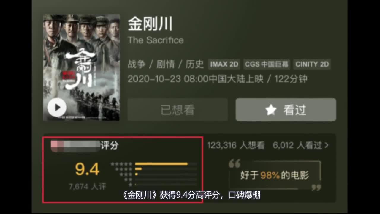 """13小时破亿!电影""""王炸""""来了,华谊兄弟又要赚翻?"""