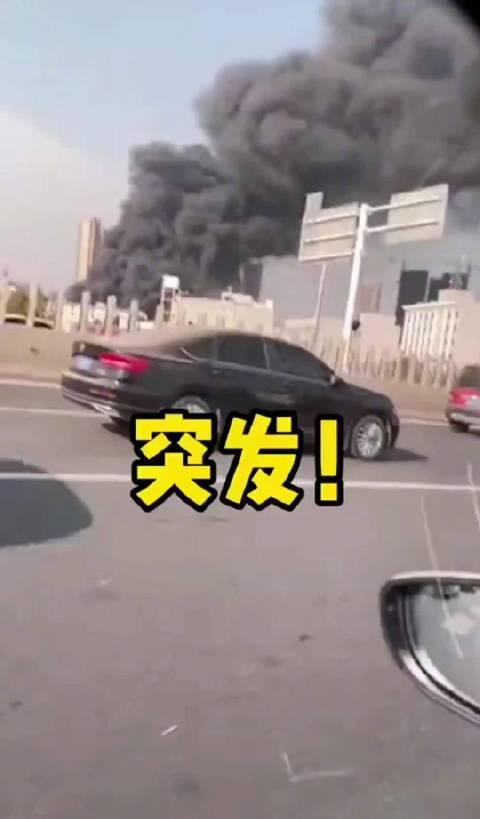 快讯!郑州市京广路南四环附近突发大火