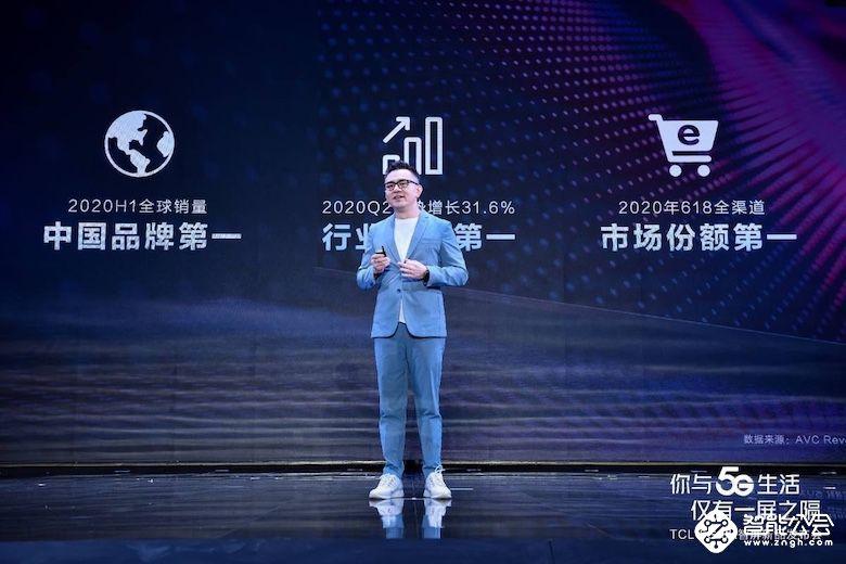 奥维云网(AVC)数据:TCL电视线上销量销额双第一
