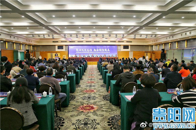 百名报业社长总编看贵阳暨全国报纸自办发行协会2020年会员代表大