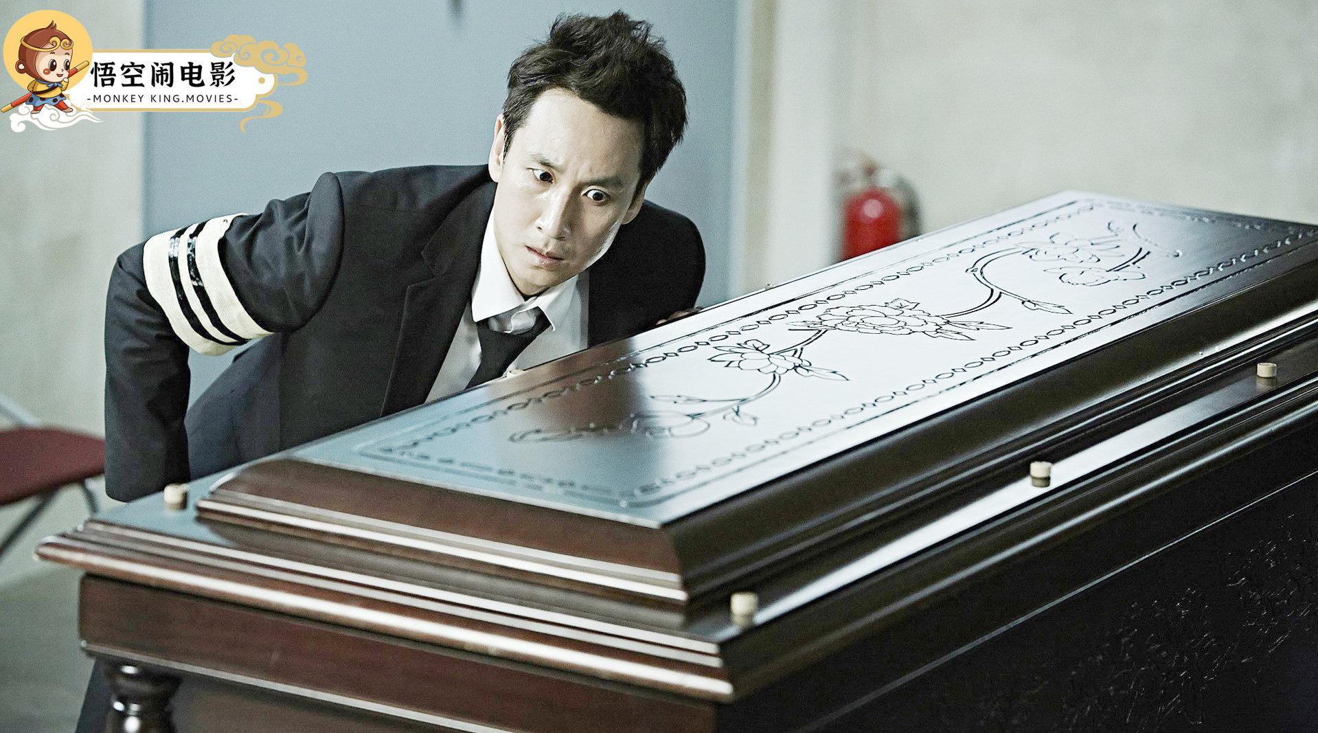 韩国最惊险的犯罪片,警察撞人后将尸体藏入母亲棺材……