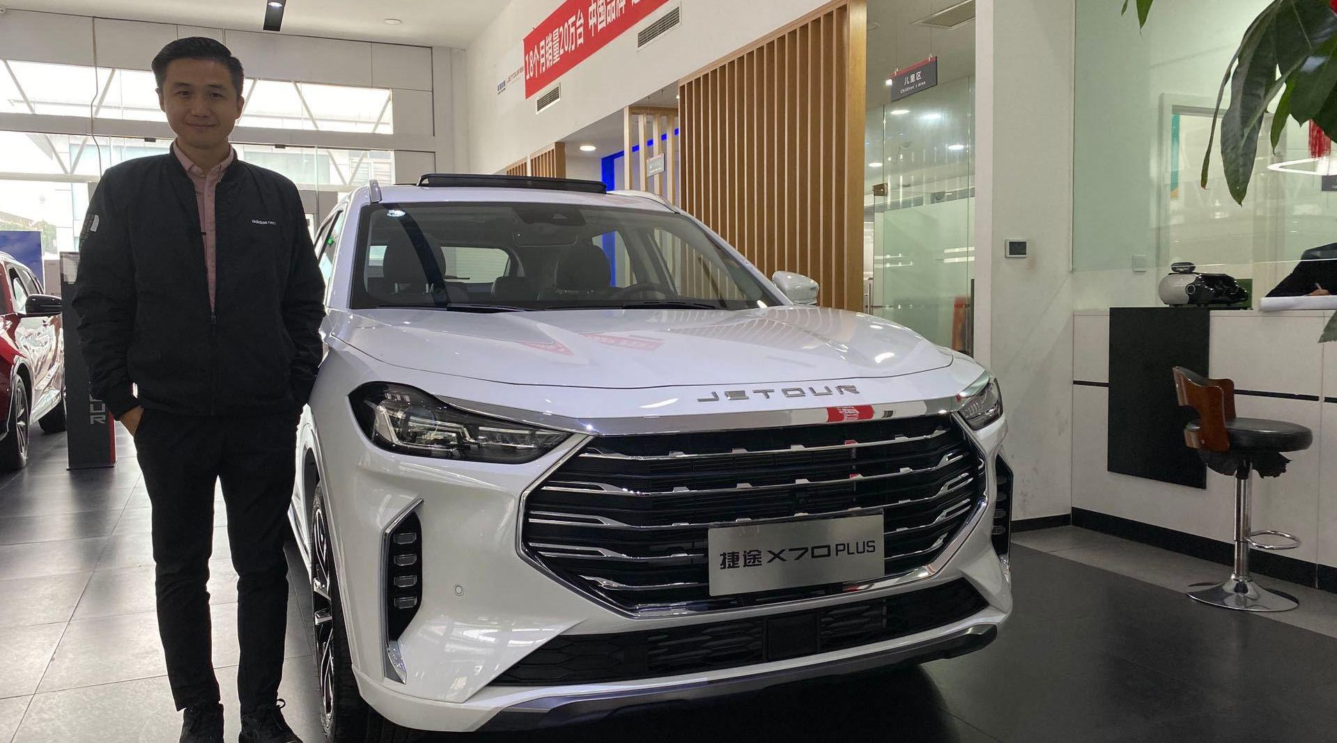 捷途在北京车展展出最新车型捷途X70 PLUS……
