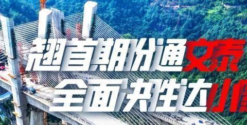 """""""挑战""""章后隧道!一群90后建成了文泰高速全线最长的隧道"""