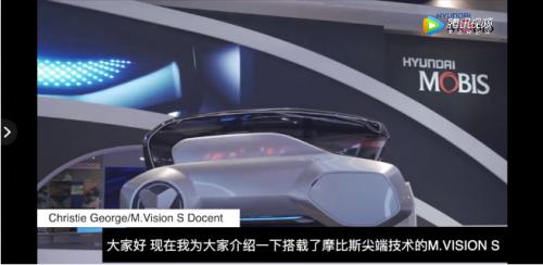 摩比斯无人驾驶概念车 引领未来智能出行