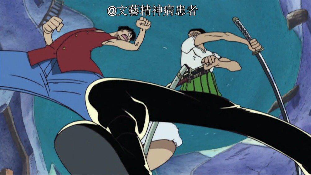 海贼王索隆想砍人系列:我怎么就跟了路飞这么个白痴船长……
