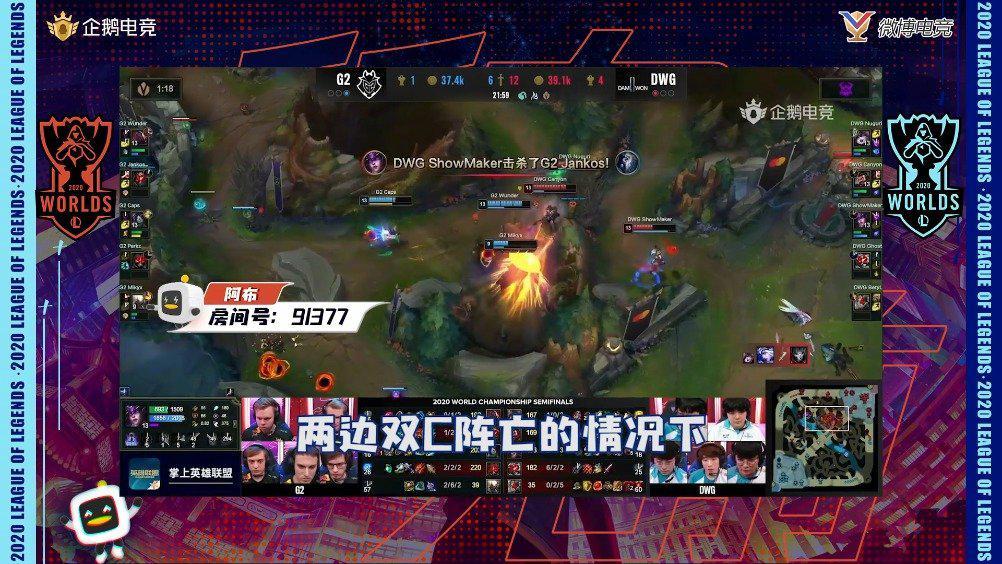 S10 DWG vs G2 第三局3打3 潘森戳死璐璐!