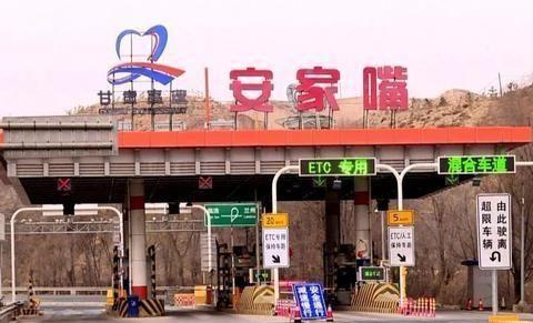及时取消临洮县高速公路收费交叉口的交通管制,确保交通畅通