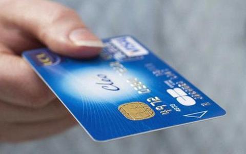 """信用卡持卡人请注意,多家银行已""""行动"""",此""""行为""""被""""严禁"""""""