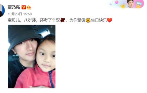 甜馨8岁生日,贾乃亮李小璐庆生方式大不同,网友却说复合有望