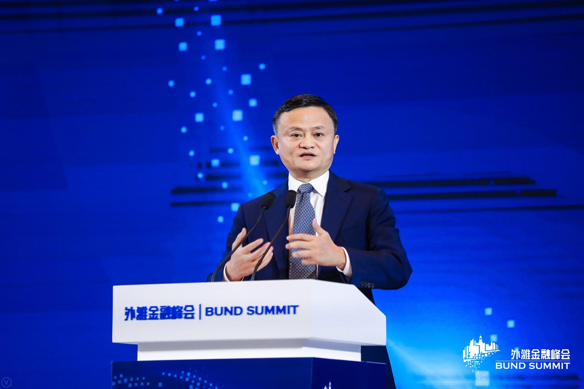 马云:全球的金融体系必须改革图片