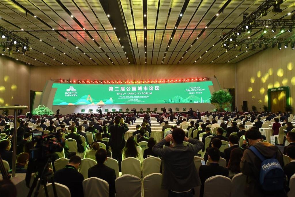 """生态环境部自然生态保护司副司长于庆贺:将""""绿色发展、生态优先""""的发展理念贯彻到公园城市建设的全过程"""