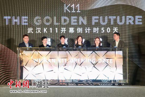 武汉K11购物艺术中心官宣双十二开幕