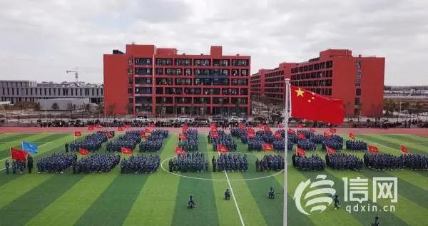 莱西首所高校——山东文化产业职业学院举行新生开学典礼