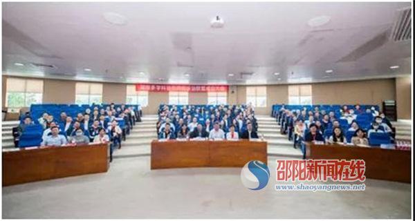 邵阳市中心医院成为湖南多学科肺癌诊治联盟成员单位