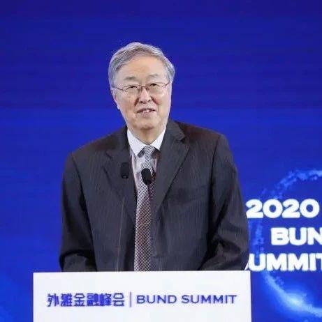 周小川:当前对其他国家的缓债计划并不意味着减债和消债