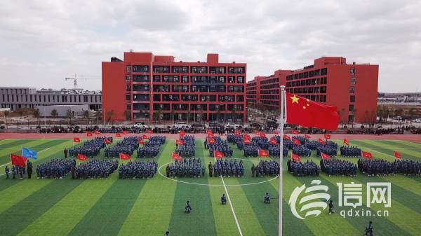 山东文化产业职业学院举行新生开学典礼