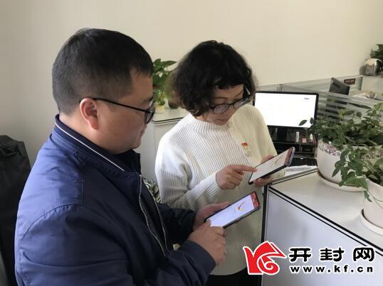 """中石化开封石油分公司实现党员""""线上""""履行义务"""