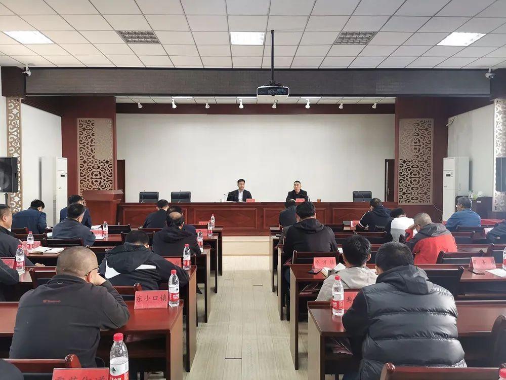 昌平区召开近期大气污染防治工作部署会