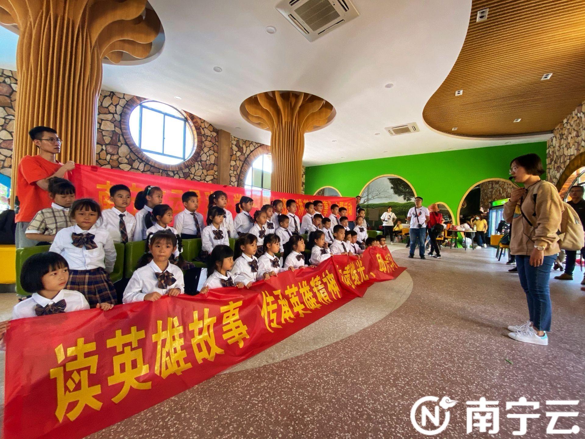 传承英雄精神!南宁市云景路小学举行纪念抗美援朝70周年主题班会